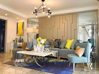 110平米三室两厅东南亚风格客厅装修案例