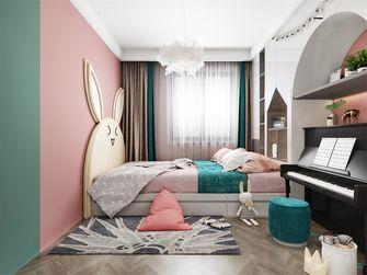 140平米四室两厅美式风格儿童房图