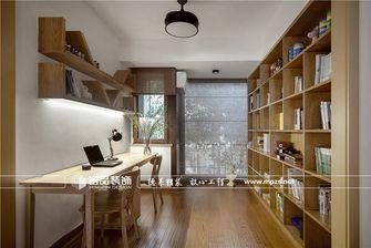 140平米别墅日式风格书房图片