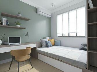 80平米三室两厅日式风格书房装修图片大全