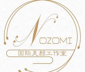 Nozomi美甲美睫工作室(龙华店)