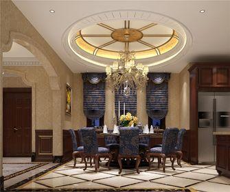 140平米别墅英伦风格餐厅设计图