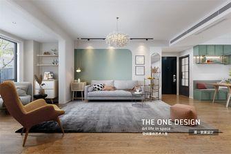 120平米三室两厅北欧风格客厅效果图