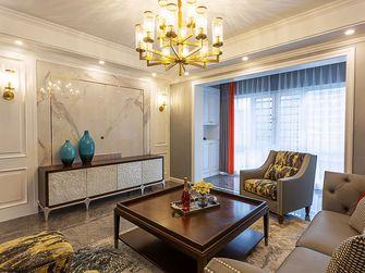 140平米四室四厅其他风格客厅图片