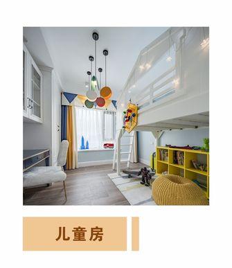 140平米四室两厅美式风格儿童房效果图