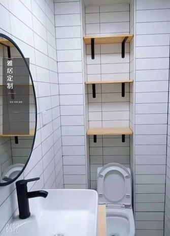 60平米一室一厅宜家风格卫生间装修效果图