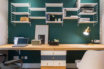 120平米三室两厅北欧风格书房装修效果图