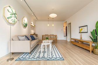 90平米现代简约风格客厅装修图片大全