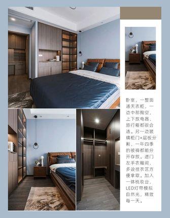 130平米四室一厅新古典风格卧室图片