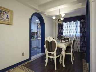 140平米三室两厅地中海风格餐厅装修图片大全
