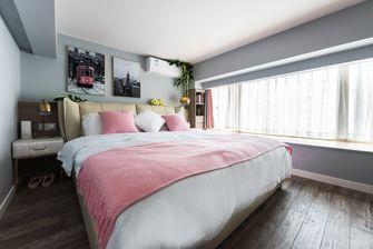 30平米超小户型其他风格卧室装修图片大全