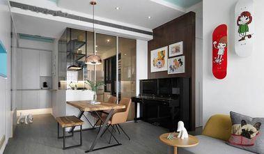 60平米现代简约风格餐厅图片大全