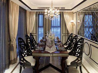 15-20万140平米四室四厅新古典风格餐厅图片大全