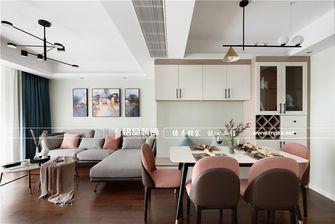 110平米三室两厅混搭风格客厅效果图