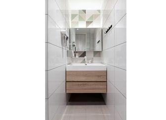 70平米三室一厅北欧风格卫生间装修效果图
