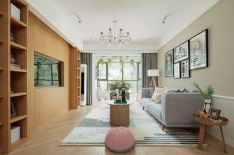 60平米一室两厅田园风格客厅图