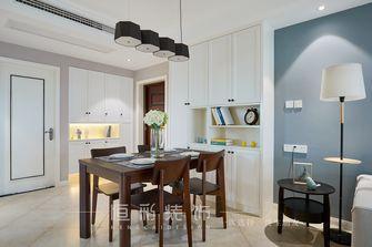 10-15万80平米三室两厅北欧风格餐厅装修案例