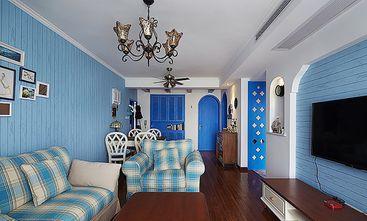 90平米地中海风格客厅欣赏图
