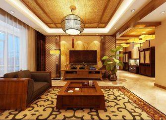 140平米四室两厅东南亚风格客厅效果图