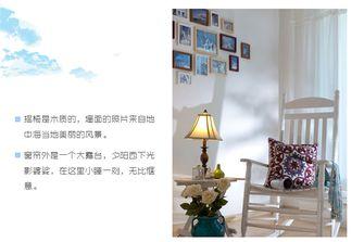 富裕型120平米四室两厅法式风格阳光房装修案例