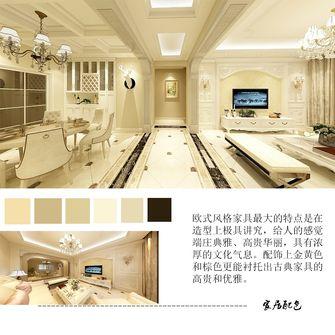 140平米一室两厅欧式风格客厅欣赏图