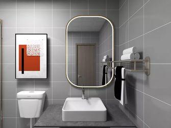 120平米一室一厅其他风格卫生间图
