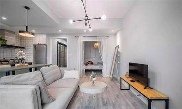 5-10万50平米小户型欧式风格客厅图片