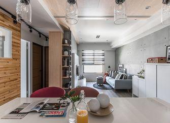 130平米三室两厅日式风格客厅装修效果图