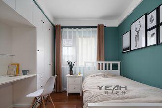 豪华型120平米三室五厅北欧风格儿童房装修案例