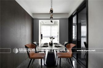 100平米三室两厅现代简约风格餐厅图