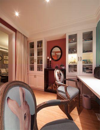 90平米三室两厅混搭风格客厅装修效果图