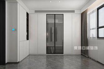 140平米四室四厅现代简约风格衣帽间图片