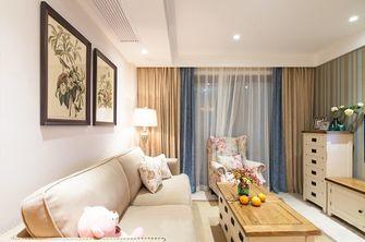 70平米混搭风格客厅沙发欣赏图