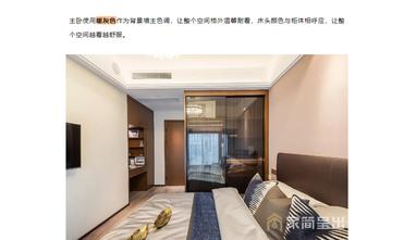 20万以上140平米三室四厅现代简约风格卧室图片大全
