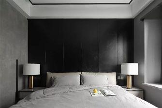 140平米四室一厅其他风格卧室效果图