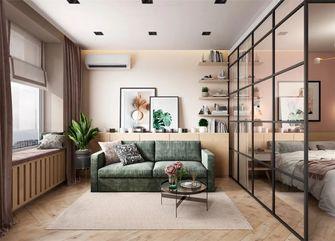70平米公寓现代简约风格客厅设计图