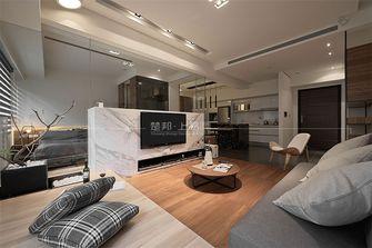 130平米三室一厅日式风格客厅装修图片大全