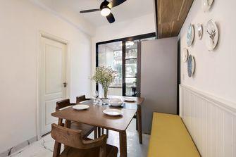 100平米四室四厅北欧风格餐厅图片大全