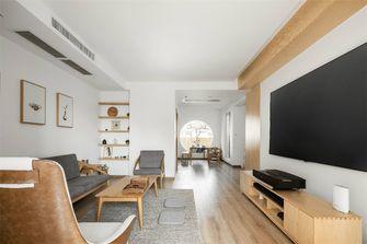 140平米三室三厅混搭风格客厅图