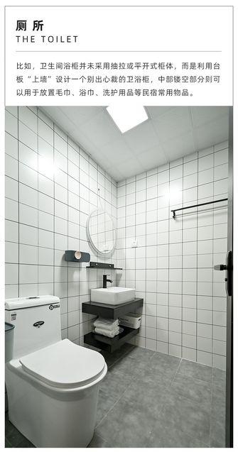 30平米以下超小户型北欧风格卫生间装修图片大全