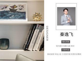 富裕型110平米三室两厅美式风格客厅效果图