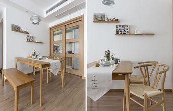 90平米三室两厅日式风格餐厅效果图