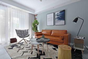 140平米别墅北欧风格客厅欣赏图