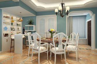 110平米三室两厅地中海风格餐厅欣赏图