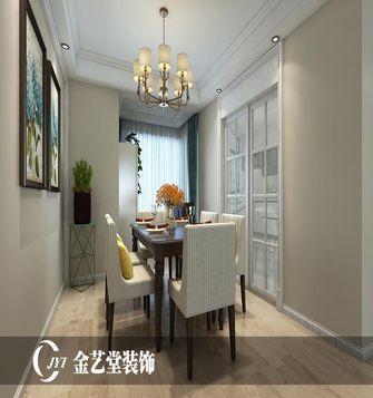 经济型130平米四室两厅美式风格餐厅效果图