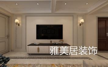 3万以下140平米三美式风格客厅图片