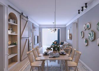 120平米四室两厅北欧风格餐厅装修图片大全