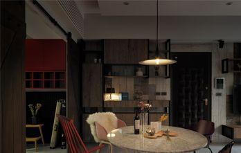 130平米三室两厅北欧风格餐厅图片