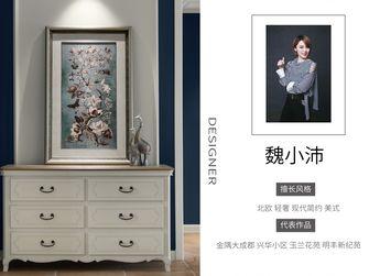 富裕型100平米三室两厅美式风格客厅装修图片大全