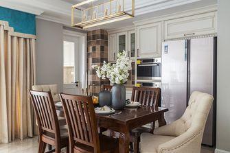 110平米三室两厅美式风格餐厅装修效果图